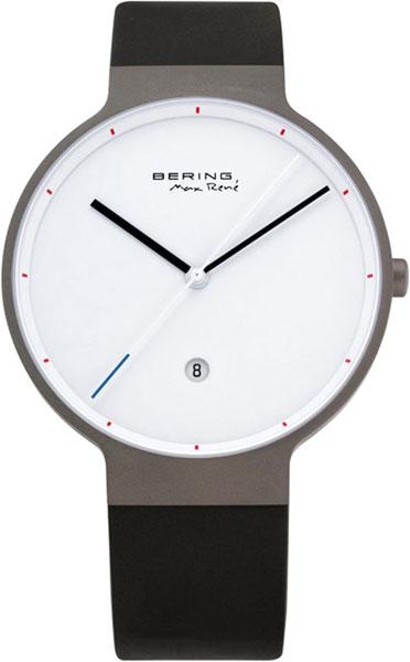 Магазин часов воронеж купить фирмы по производству наручных часов